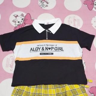 ジェニィ(JENNI)のALGY Tシャツ(Tシャツ/カットソー)