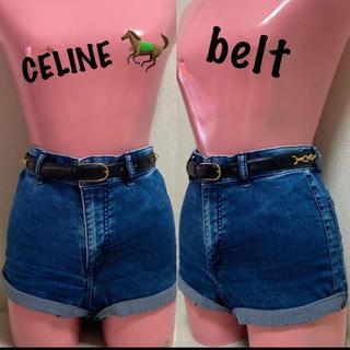 セリーヌ(celine)のヴィンテージ♡セリーヌ本革ベルト(ベルト)