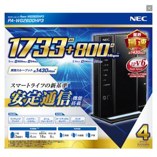 エヌイーシー(NEC)の【新品・未開封】NEC Aterm PA-WG2600HP3 ルーター 送料無料(PC周辺機器)