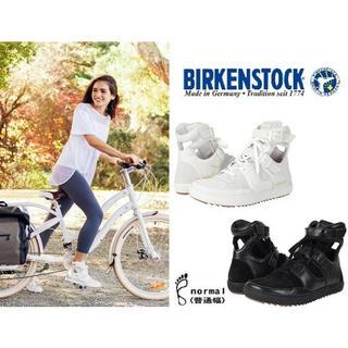 ビルケンシュトック(BIRKENSTOCK)の【お値下げ不可】BIRKENSTOCK ハイカットスニーカー テッサロニキ(スニーカー)