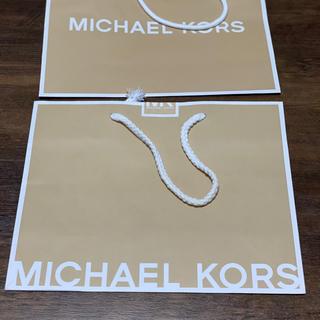 マイケルコース(Michael Kors)のマイケルコース*紙袋2枚*MICHAEL KORS(ショップ袋)