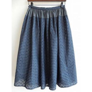 ミナペルホネン(mina perhonen)のミナペルホネン minaperhonen  beads garden  スカート(ひざ丈スカート)