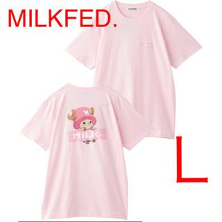 ミルクフェド(MILKFED.)の「新品」MILKFED.xONE PIECE SS TEE CHOPPER(Tシャツ(半袖/袖なし))