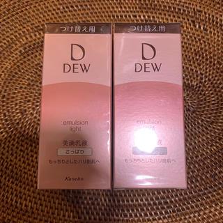 デュウ(DEW)のdew 乳液 さっぱり(乳液/ミルク)