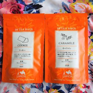 ルピシア(LUPICIA)のLUPICIA 紅茶2袋セット クッキー キャラメレ(その他)