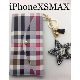 新品✨iPhone xsmax チェック柄 手帳型ケース✨星のチャーム付き(iPhoneケース)