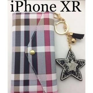 新品✨iPhoneXR チェック柄 手帳型ケース✨星のチャーム付き(iPhoneケース)