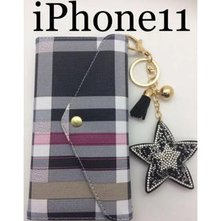 新品✨iPhone11 チェック柄 手帳型ケース✨星のチャーム付き(iPhoneケース)
