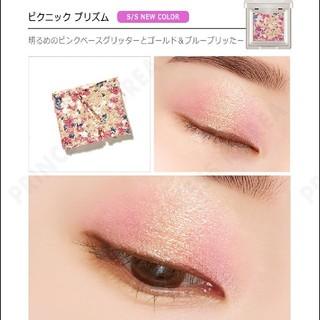 ミシャ(MISSHA)のMISSHA モダンシャドウ ピクニックプリズム 春の新色♡(アイシャドウ)