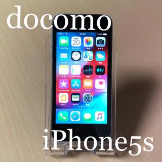 アイフォーン(iPhone)のiPhone5s SpaceGray 16GB docomo 本体 動作品(スマートフォン本体)