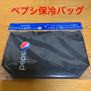 サントリー(サントリー)の新品☆サントリーペプシ保冷バッグ ブラック(弁当用品)