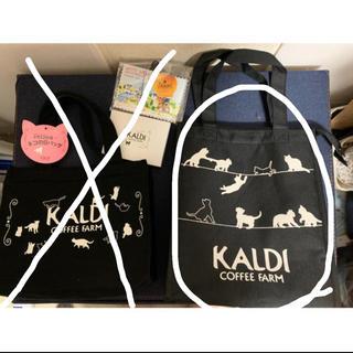 カルディ(KALDI)のKALDI うさぎ様専用 (弁当用品)