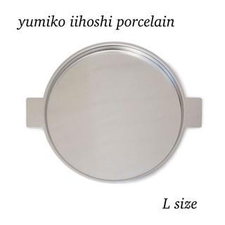 yumiko iihoshi イイホシユミコ / アルミトレー(食器)