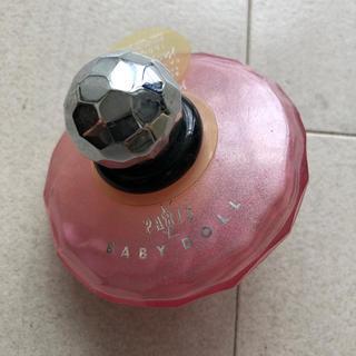 ベビードール(BABYDOLL)のイヴ・サンローラン ベビードール スパークリング オードトワレ 50ml(香水(女性用))