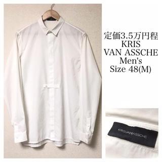 クリスヴァンアッシュ(KRIS VAN ASSCHE)のKRIS VAN ASSCHE/クリスヴァンアッシュ 白シャツ 48 M(シャツ)