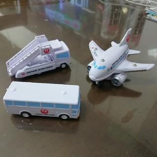 ちびっ子セット(飛行機・バス・タラップカー)  JAL おもちゃ