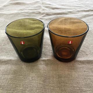イッタラ(iittala)のカルティオ タンブラー オリーブ&ブラウン 2個セット(グラス/カップ)