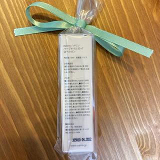 Cosme Kitchen - 新品未開封 nahrin ナリン ハーブオイル33+7 ロールオン 10ml