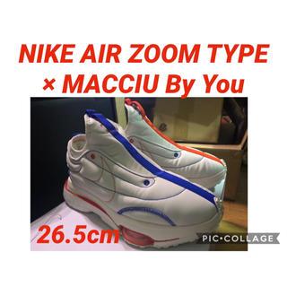 ナイキ(NIKE)の26.5 NIKE AIR ZOOM TYPE × MACCIU By You(スニーカー)