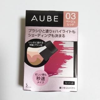 オーブクチュール(AUBE couture)のオーブクチュールブラシひと塗りチーク(チーク)