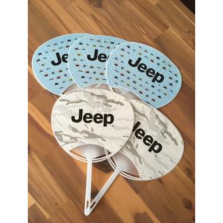ジープ(Jeep)の【新品・非売品】JEEP ジープ ノベルティ オリジナル うちわ 5枚セット(ノベルティグッズ)