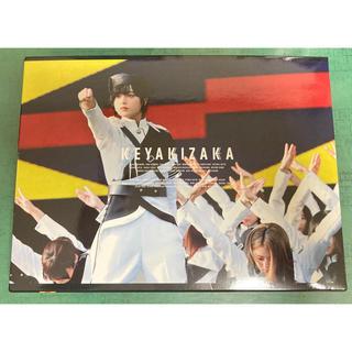 ケヤキザカフォーティーシックス(欅坂46(けやき坂46))の欅共和国2018(初回生産限定盤) Blue-ray(ミュージック)
