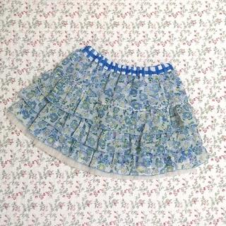 ニットプランナー(KP)のKP リバーシブルスカート 100(スカート)