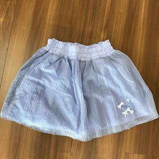 pom ponette - pom ponette junior  150センチ スカート