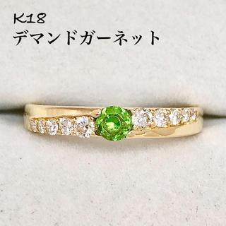 デマントイド ガーネット グリーン 0.15ct ダイヤ リング ダイヤモンド(リング(指輪))