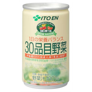 伊藤園野菜ジュース(野菜)