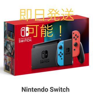 ニンテンドースイッチ(Nintendo Switch)の新品未開封 Switch 任天堂スイッチ 本体 ネオンブルーレッド ニンテンドウ(家庭用ゲーム機本体)