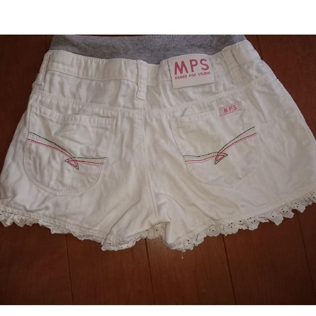 MPS(エムピーエス)のライトオン  ショートパンツ120㎝ キッズ/ベビー/マタニティのキッズ服女の子用(90cm~)(パンツ/スパッツ)の商品写真