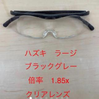 ♦️R61新品HAZUKIラージ Bグレー1.85♦️SAMPLE価格2400円(サングラス/メガネ)