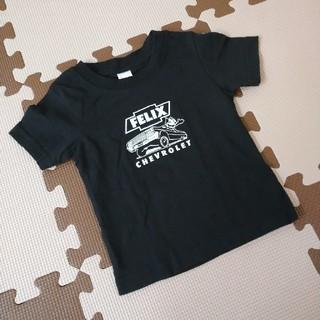 【希少 / felix】ベビー Tシャツ ブラック 黒 70 80