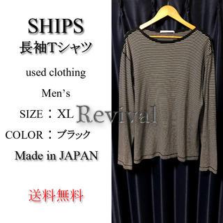 シップス(SHIPS)のSHIPS 長袖 Tシャツ ボーダー XL 日本製(Tシャツ/カットソー(七分/長袖))