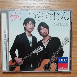 DHC  SOUND COLLECTION CD (その他)