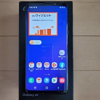 ギャラクシー(Galaxy)のSIMフリー Galaxy S9 au版 SCV38 ブラック(スマートフォン本体)