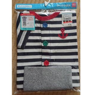 ニシマツヤ(西松屋)の半袖パジャマ 90サイズ(パジャマ)