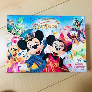 ディズニー(Disney)のユーキャン 東京ディズニーリゾートⓇ 35周年音楽コレクションHappiest(その他)