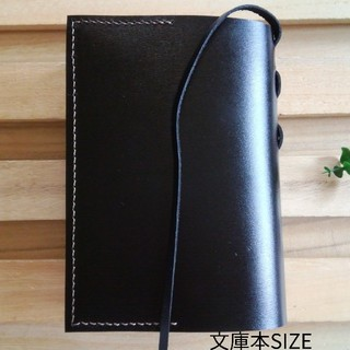 文庫本 革のブックカバー 黒 Stylish シンプルDesign(ブックカバー)