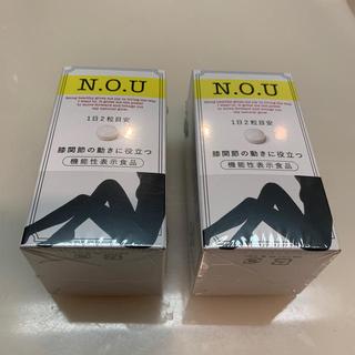 シセイドウ(SHISEIDO (資生堂))のN.O.U サプリジョイナー 資生堂 2個セット(その他)