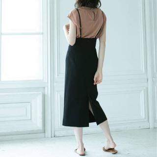 ノーブル(Noble)のnoble ショルダーストラップスカート 40 ブラック(ロングスカート)
