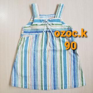 オゾック(OZOC)のozoc.k⭐ジャンスカ90(ワンピース)