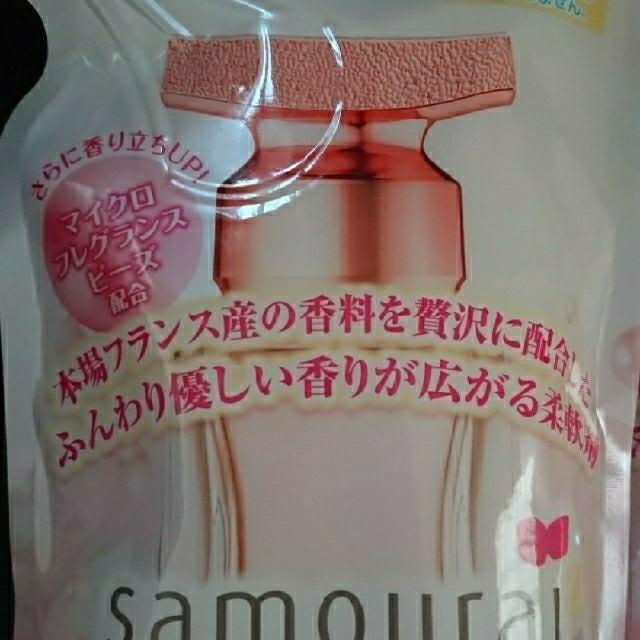 SAMOURAI(サムライ)のkiyomi様専用柔軟剤*サムライウーマンの香り詰め替え480ml インテリア/住まい/日用品の日用品/生活雑貨/旅行(洗剤/柔軟剤)の商品写真