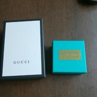 グッチ(Gucci)のグッチ空箱&小箱(小物入れ)