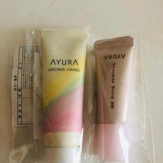 アユーラ(AYURA)のアユーラ🎊🎊ハンドクリーム10gと敏感肌用日中用クリーム5gのセット(フェイスクリーム)