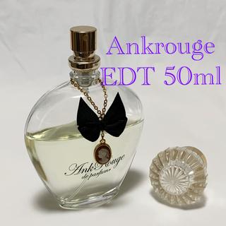 アンクルージュ(Ank Rouge)のAnkrouge アンクルージュ オードトワレ EDT 50ml 香水(香水(女性用))