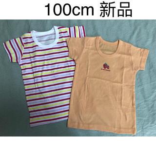 イオン(AEON)の100cm AEON 肌着 アンダーシャツ 半袖 (下着)