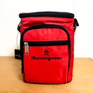 マンシングウェア(Munsingwear)の新品☆マンシングウェア クーラーバッグ(バッグ)