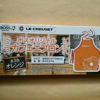 ルクルーゼ(LE CREUSET)のボス オリジナル カフェエプロン オレンジ色 ル・クルーゼ 非売品(ノベルティグッズ)